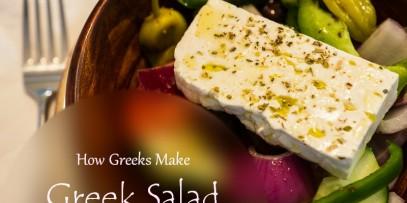 Horiatiki salata recipe