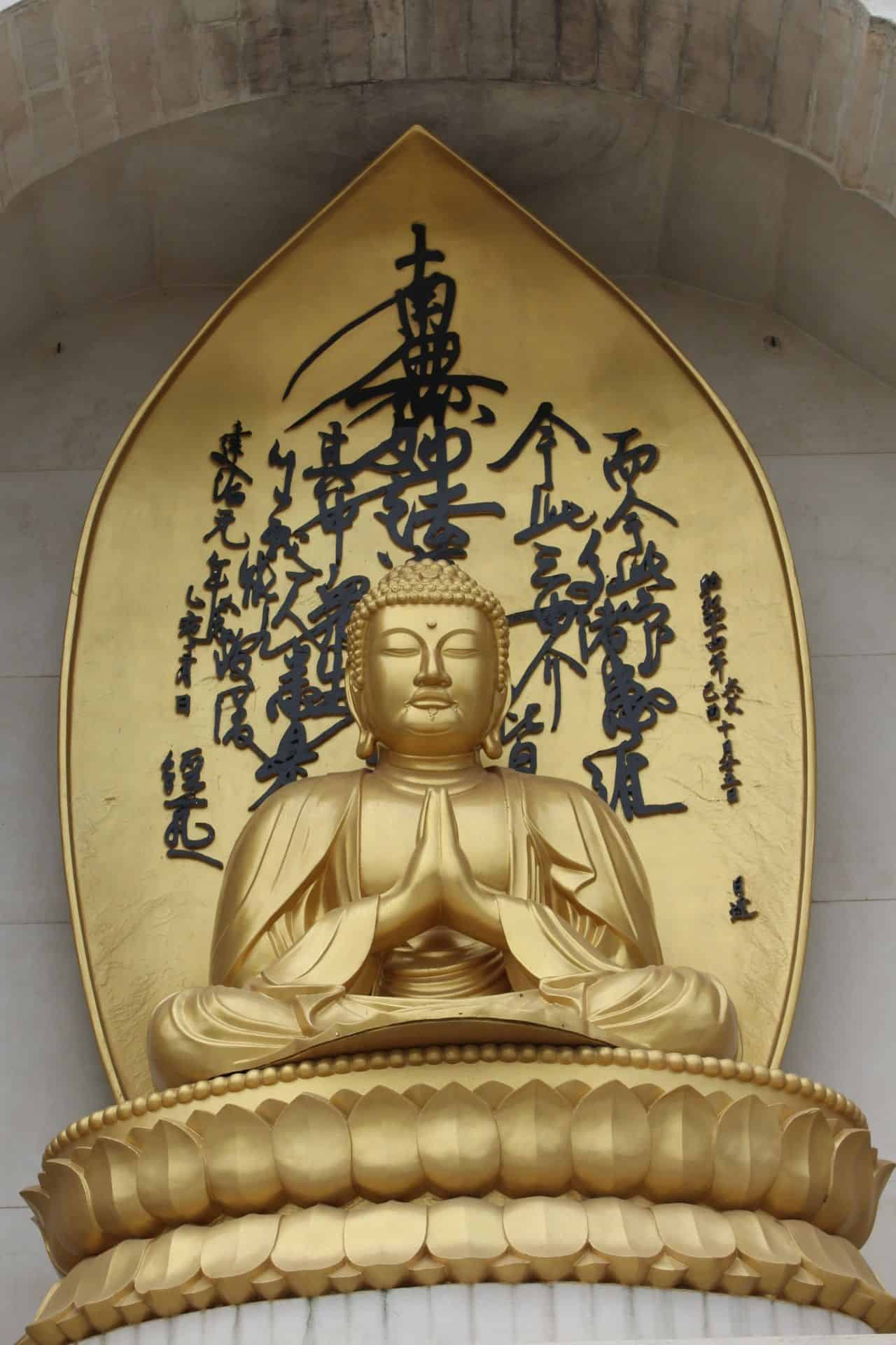 Seated praying buddha in Bihar India