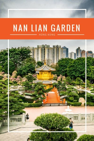 Find a peaceful oasis of green in the center of Hong Kong at Chi Lin Nunnery at Nan Lian Garden. It's an ideal escape from hectic city life.