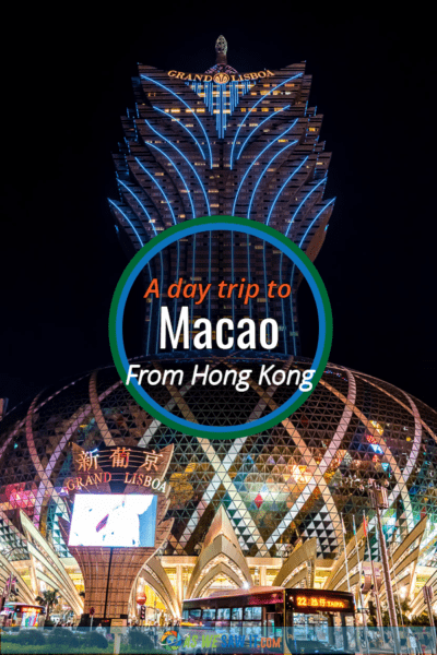 """Front of Wynn Palace. Text overlay in a circle, says """"a day trip to Macao from Hong Kong."""""""